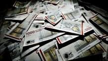 Cum se calculeaza Dobanda la un credit