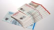 Dau bani imprumut fara garantii