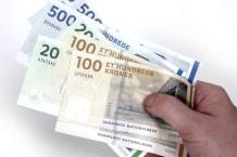 Credit rapid Iasi
